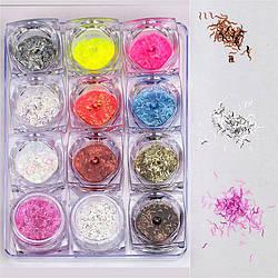 Набор декора для маникюра GC-81 мерцающая волна 12 цветов