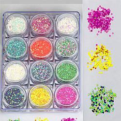 Набор декора для маникюра GC-09 мерцающие кружочки 12 цветов