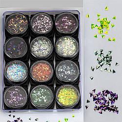 Набор декора для маникюра GC-82 мерцающие кристаллы 12 цветов