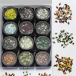 Набор декора для маникюра GC-84 мерцающие кристаллы 12 цветов