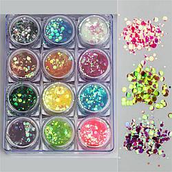 Набор декора для маникюра GC-86 мерцающие кружочки разных размеров 12 цветов