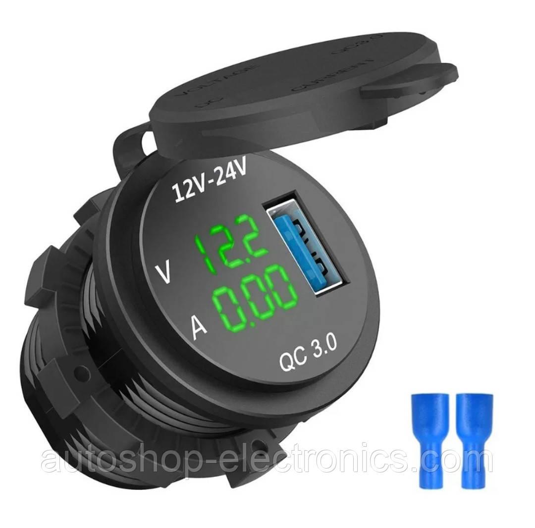 Зарядное USB Quick Charge 3.0 + Вольтметр / БЫСТРАЯ ЗАРЯДКА QC 3.0 / Адаптер питания - врезная розетка USB