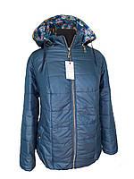 Куртка женская демисезонная 54,58