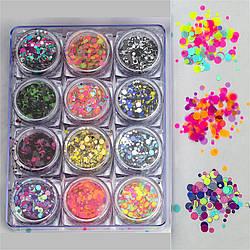Набор декора для маникюра GC-11 мерцающие кружочки разных размеров 12 цветов