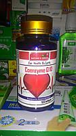Коэнзим Q10 мягкие капсулы (100шт)