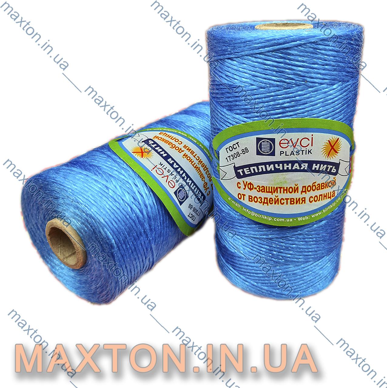 Шпагат подвязочный 500 грамм с защитой от ультрафиолета синий
