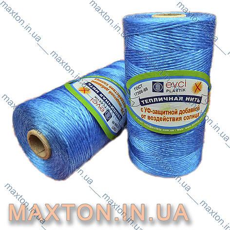 Шпагат подвязочный 500 грамм с защитой от ультрафиолета синий, фото 2