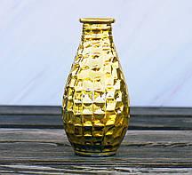 Ваза Металика - золото h15см лакированное стекло Гранд Презент 1015243-1 золото