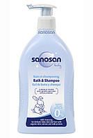 Детский шампунь-гель для купания Sanosan Baby 2 в 1, 500 мл