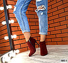 Женские ботильоны цвета марсала на шпильке, натуральная замша 35 36 39 ПОСЛЕДНИЕ РАЗМЕРЫ, фото 5