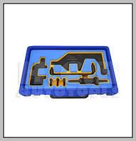 Набор фиксаторов распредвала для установки фаз ГРМ (BMV N13,N18)