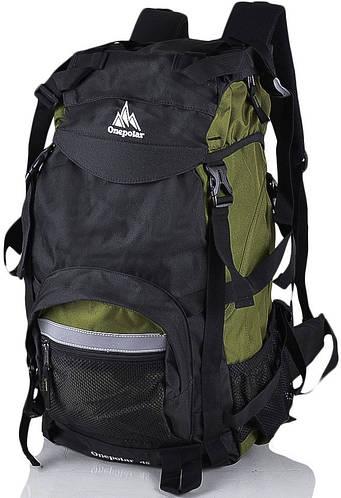 Рюкзак туриста 40 л. ONEPOLAR (ВАНПОЛАР) W301-green