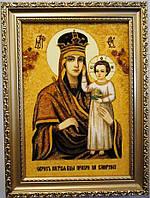 Призри на смирение і-29 Икона Божией Матери Гранд Презент 20*30