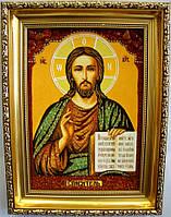 Иисус Христос і-08 Господь Вседержитель Гранд Презент 20*30