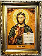 Иисус Христос і-06 Господь Вседержитель Гранд Презент 20*30
