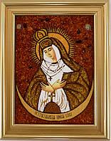 Остробрамская  і-151 Икона Божией Матери Гранд Презент 15*20