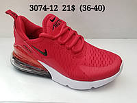 Кроссовки подросток Nike Air 270 оптом (36-41)