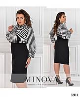 Красивое женское платье большого размера №118-черно-белый, размер 50,52,54,56,58,60