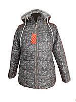Весенняя женская куртка 52,54,56,58 р