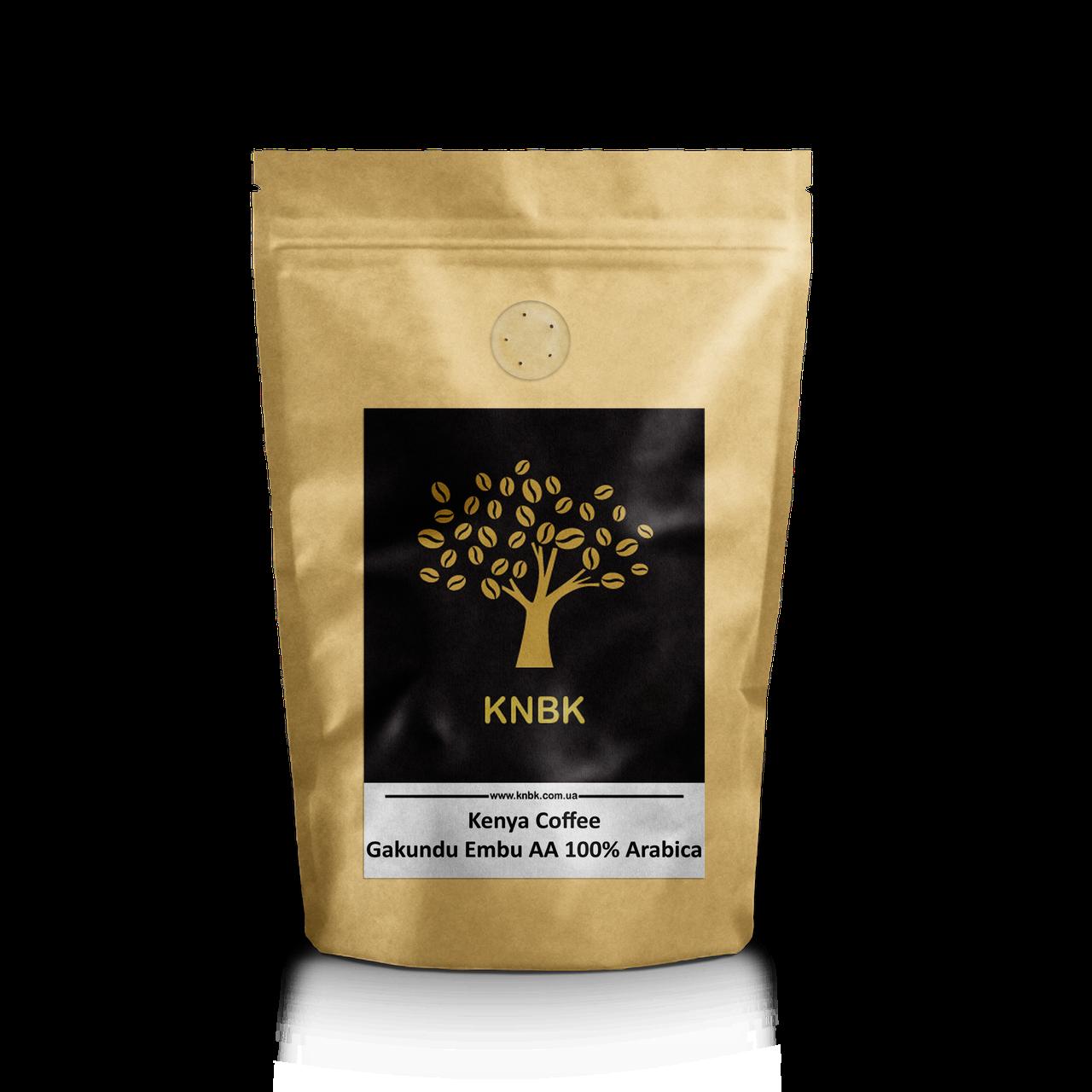 Kenya Gakundu Embu AA 250г. (Speciality coffee). Кения обжаренно под фильтр