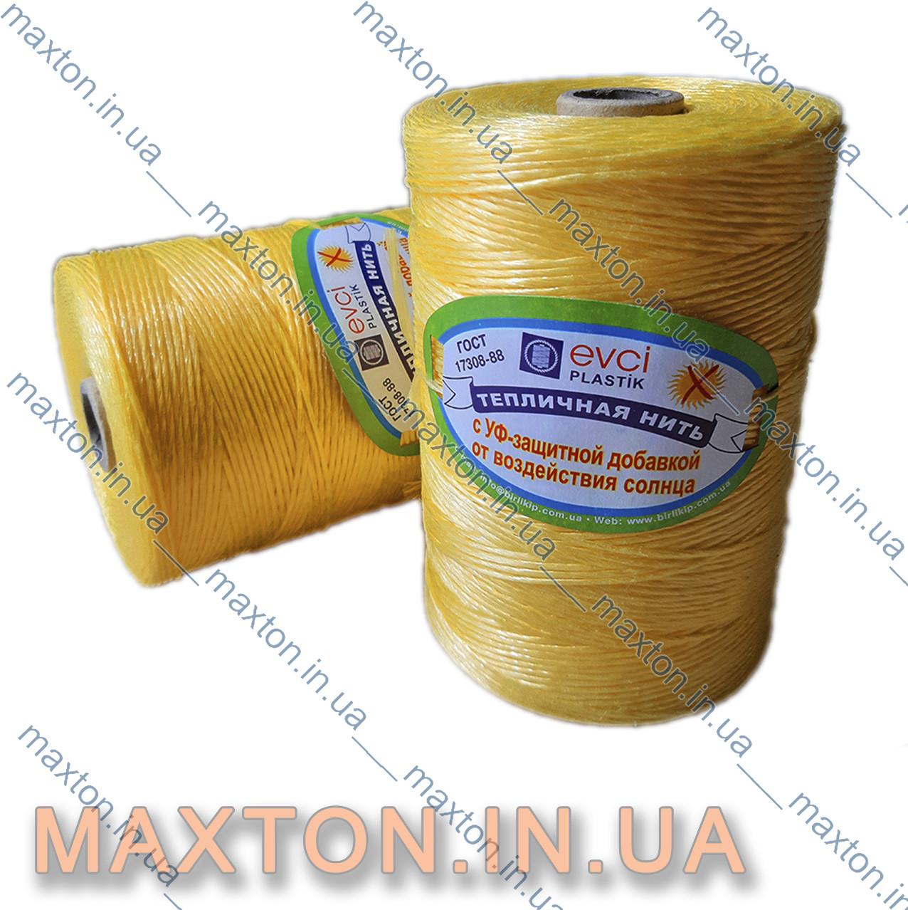 Шпагат подвязочный 500 грамм нить полипропиленовая с защитой от ультрафиолета желтый