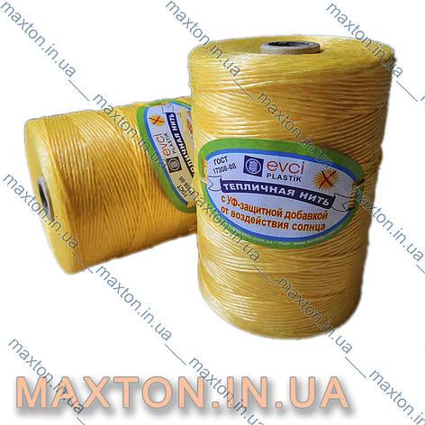 Шпагат подвязочный 500 грамм нить полипропиленовая с защитой от ультрафиолета желтый, фото 2