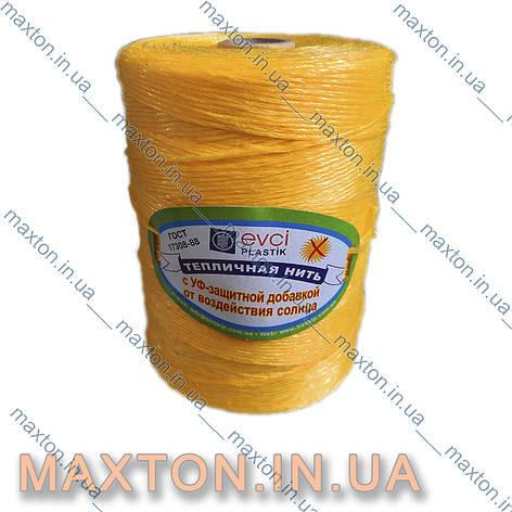 Шпагат подвязочный 700 грамм нить полипропиленовая с защитой от ультрафиолета желтый, фото 2
