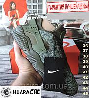 Кроссовки Nike Huarache - хаки