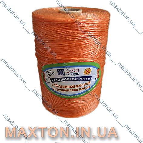Шпагат подвязочный 500 грамм нить полипропиленовая с защитой от ультрафиолета оранжевый, фото 2