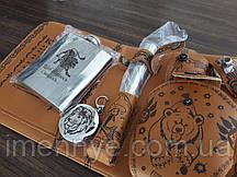 Оригинальный набор фляги в кожаной сумке с гравировкой имени