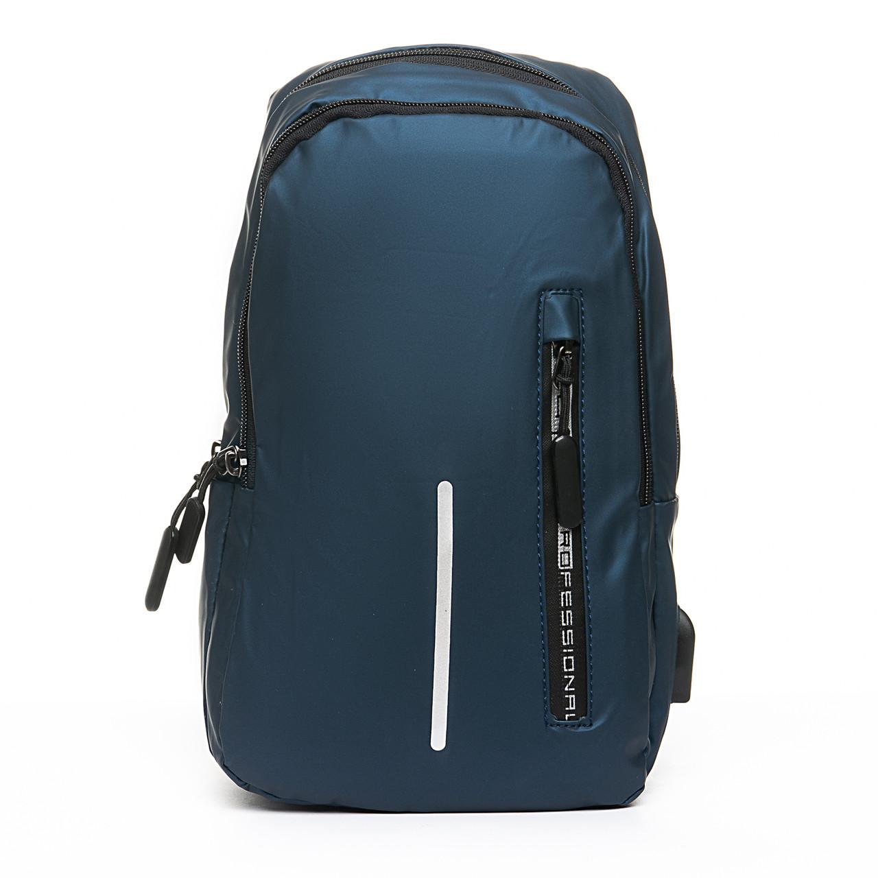Мужская сумка через плече Lanpad 18 x 30 x 10 см Синий (6281/2)