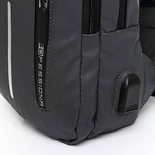 Мужская сумка через плече Lanpad 18 x 30 x 10 см Серый (6281/3), фото 2