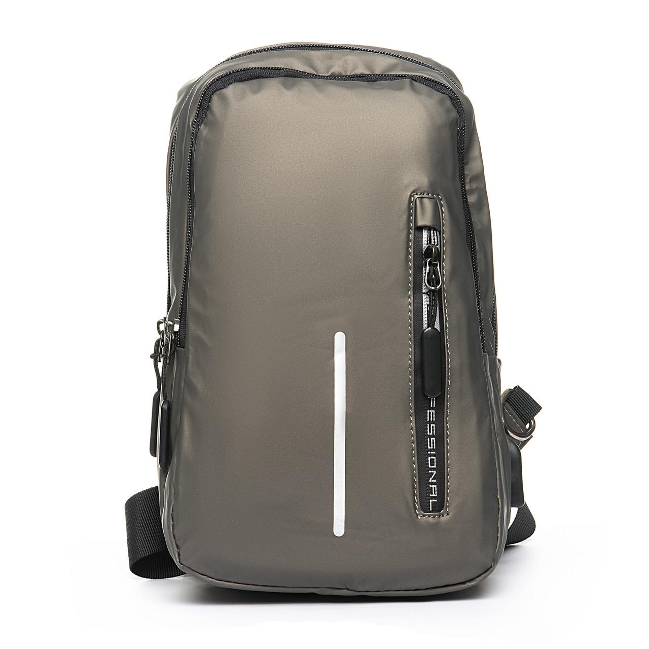 Мужская сумка через плече Lanpad 18 x 30 x 10 см Золотой (6281/4)