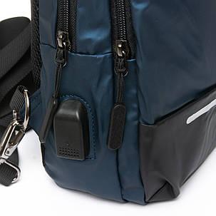 Мужская сумка через плече Lanpad 18 x 32 x 10 см Синий (4066/2), фото 2