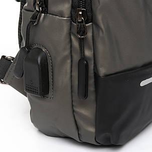 Мужская сумка через плече Lanpad 18 x 32 x 10 см Золотой (4066/4), фото 2