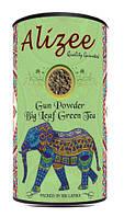 Чай зеленый листовой Alizee Gun Powder Big Leaf Green Tea 150 г в подарочной банке