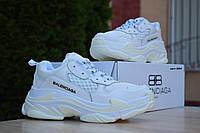 Кроссовки женские / подростковые Balenciaga Triple S (реплика), белые (2884)