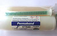 Эпоксидный клей двухкомпонентный термостойкий Permabond ET540 - 400мл