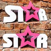 "Табличка ""Star"""