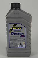 Масло трансмиссионное Ravenol Dexron DII 1л