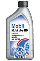 Масло трансмиссионное MOBIL 80W90 HD (GL-5) 1л