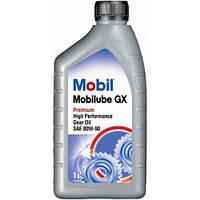 Масло трансмиссионное MOBIL 80W90 GX (GL-4) 1л