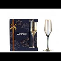Сияющие бокалы для шампанского Luminarc Золотой хамелеон 6 шт 160 мл (P1636)