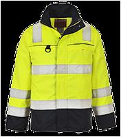 Светоотражающая многофункциональная куртка