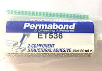 Качественный эпоксидный клей Permabond ET536 - 10кг