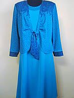 Платье нарядное трикотажное бирюзовое большого размера 68