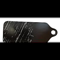 """Доска фарфоровая для подачи """"Чёрный камень"""" 300 мм Helios"""