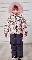 Детский зимний комплект для девочки с натуральным мехом «Девочка», ТМ MANIFIK
