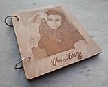 Дерев'яна яний фотоальбом з портретом, фото 4