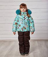 Зимний детский комплект штаны и куртка для девочки, ТМ MANIFIK